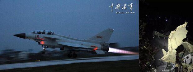 海军东海舰队飞机训练中失事